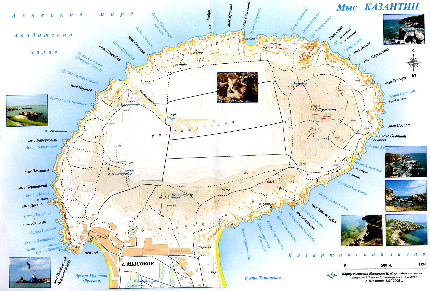 http://www.peterseldon.ru/travel/crimea2010/part1/images/kazantip-map-big.jpg